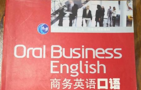 BEC商务英语的考试内容都有哪些?