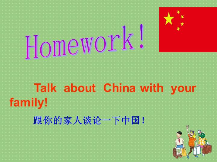 一篇优秀的幼儿英语教案模板范文介绍,你能从中学到什么