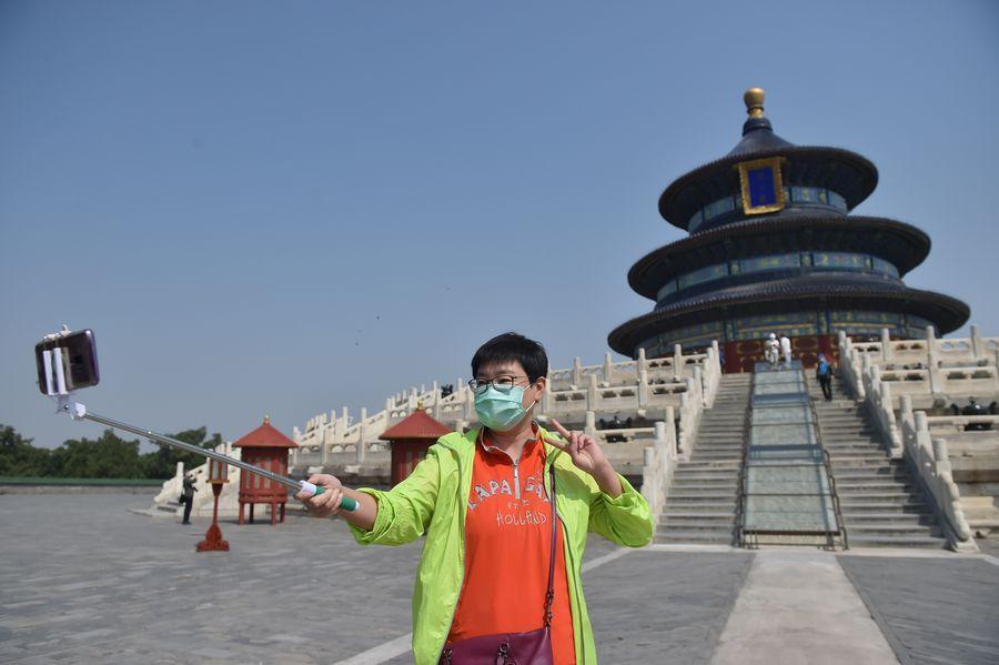 今日起,北京突发公共卫生事件响应降级 防控策略这样调整