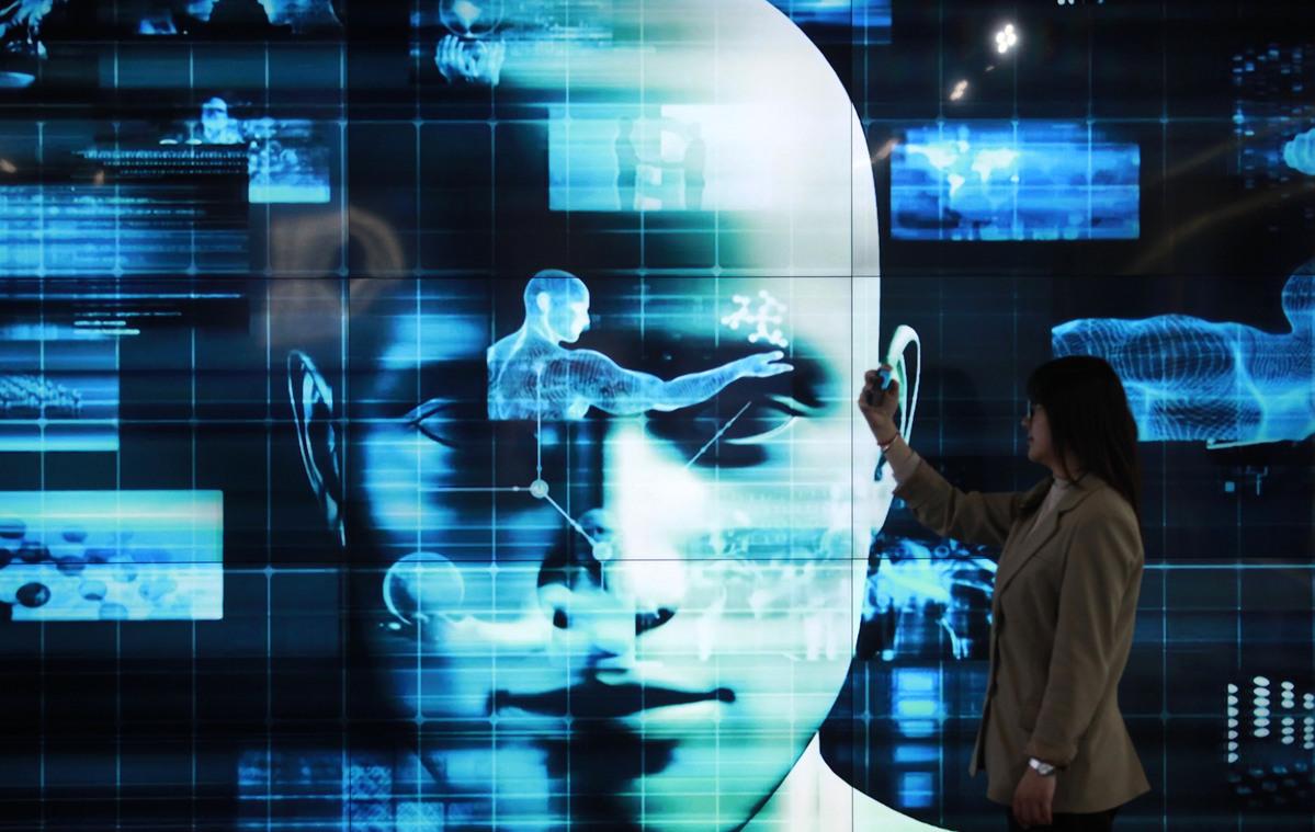 全球首支AI MV亮相2020世界人工智能大会云端峰会 你pick谁?