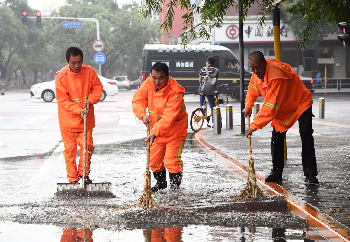 """昨日,北京入汛以来最强降雨并未""""爽约"""""""