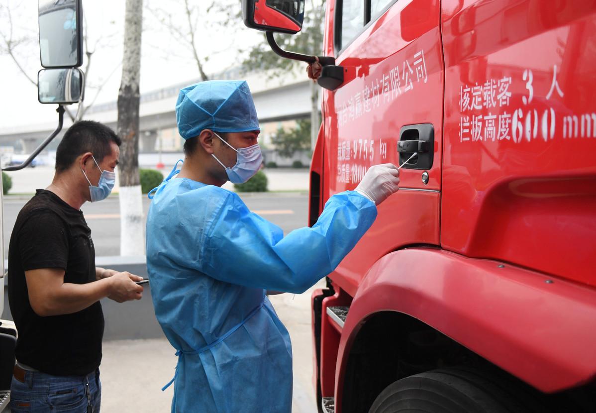 北京新发地批发市场8月15日起分期复市 不再零售