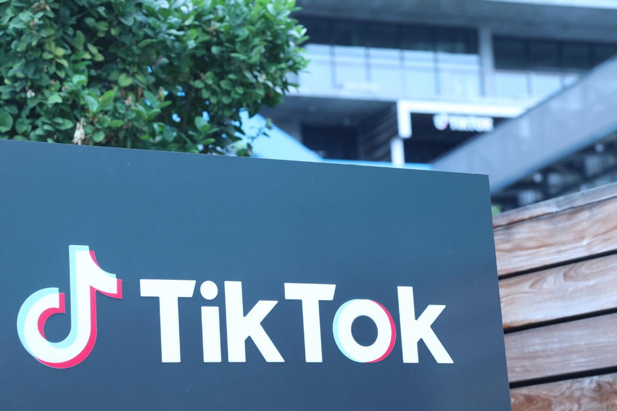 TikTok将就美方相关行政令提起诉讼