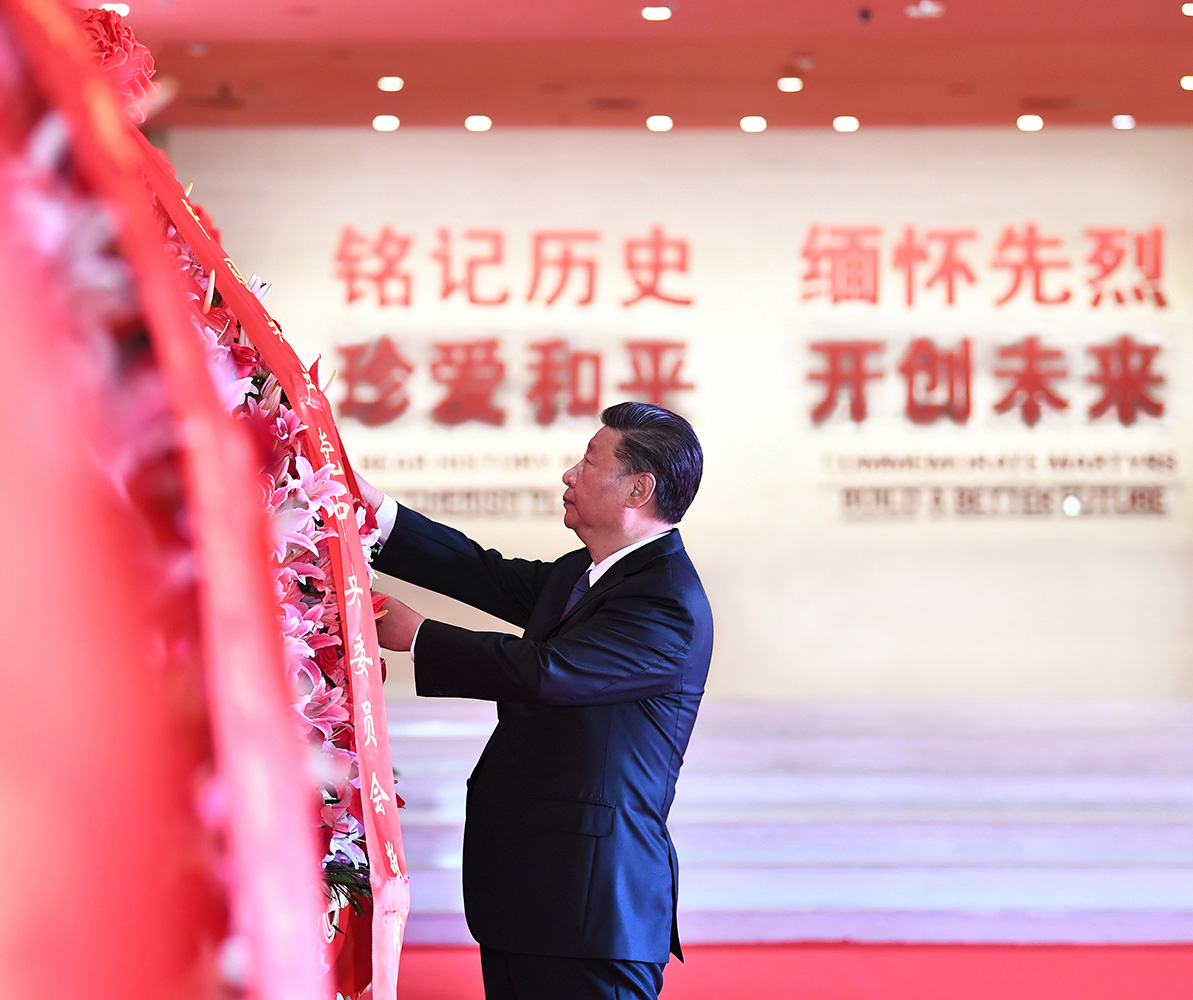 每日一词∣中国人民抗日战争胜利75周年 the 75th anniversary of the victory of the Chinese People