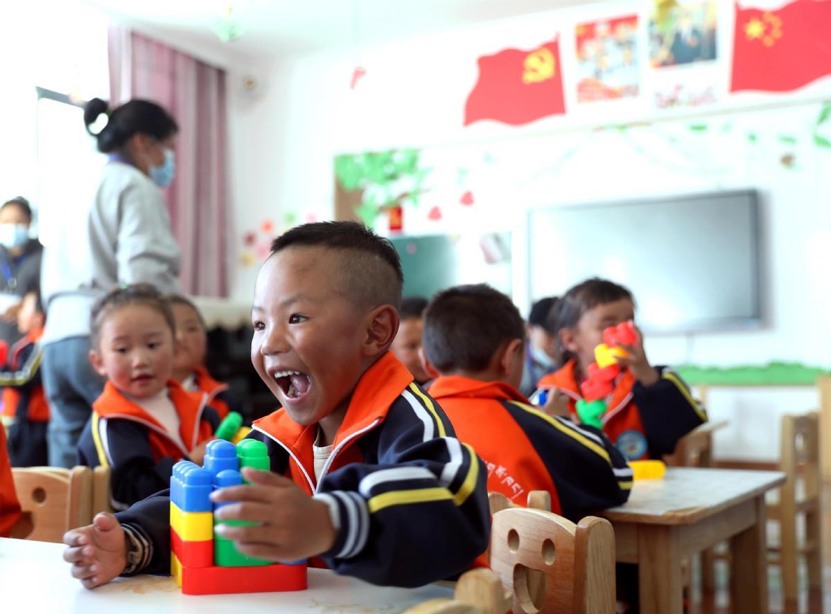 西藏历史性消除绝对贫困