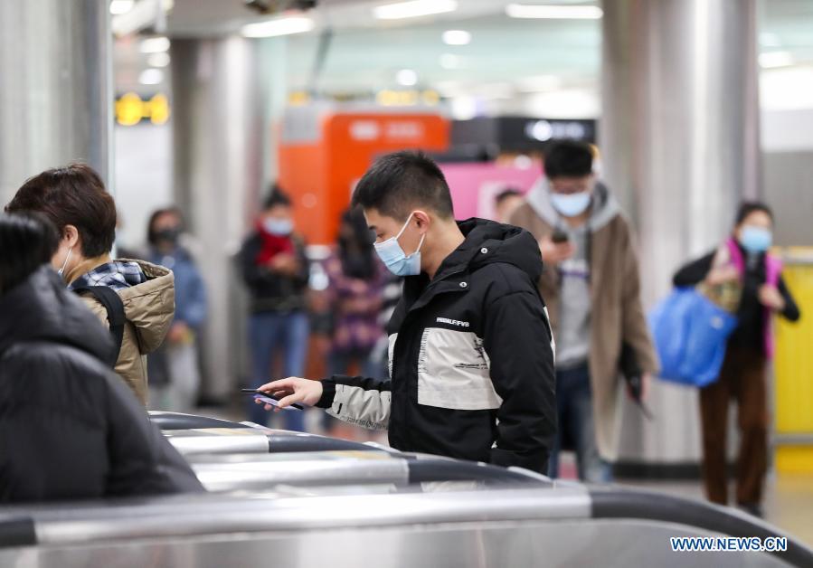 京沪地铁乘车二维码互通 上海地铁禁止手机外放