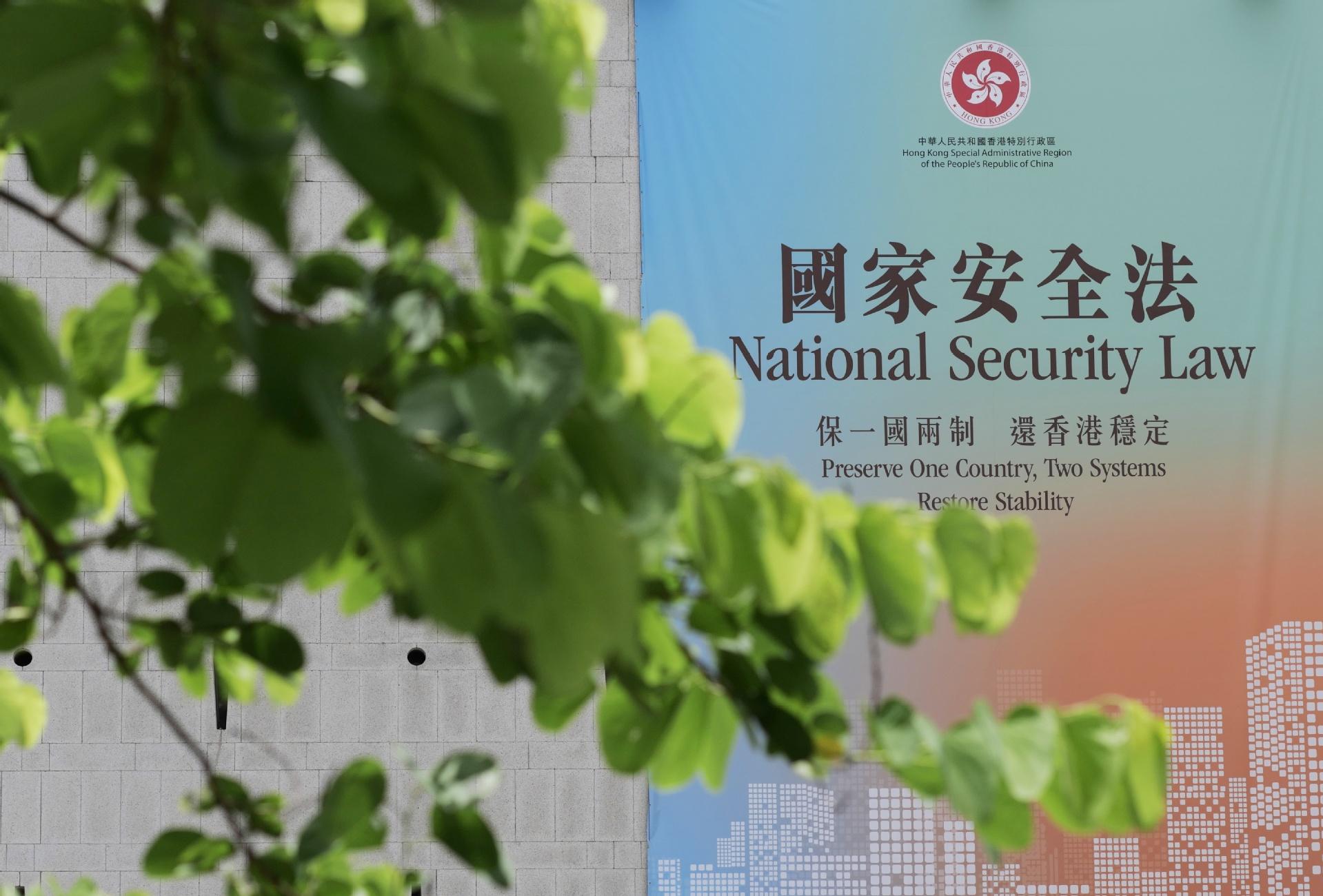 每日一词∣总体国家安全观 a holistic approach to national security