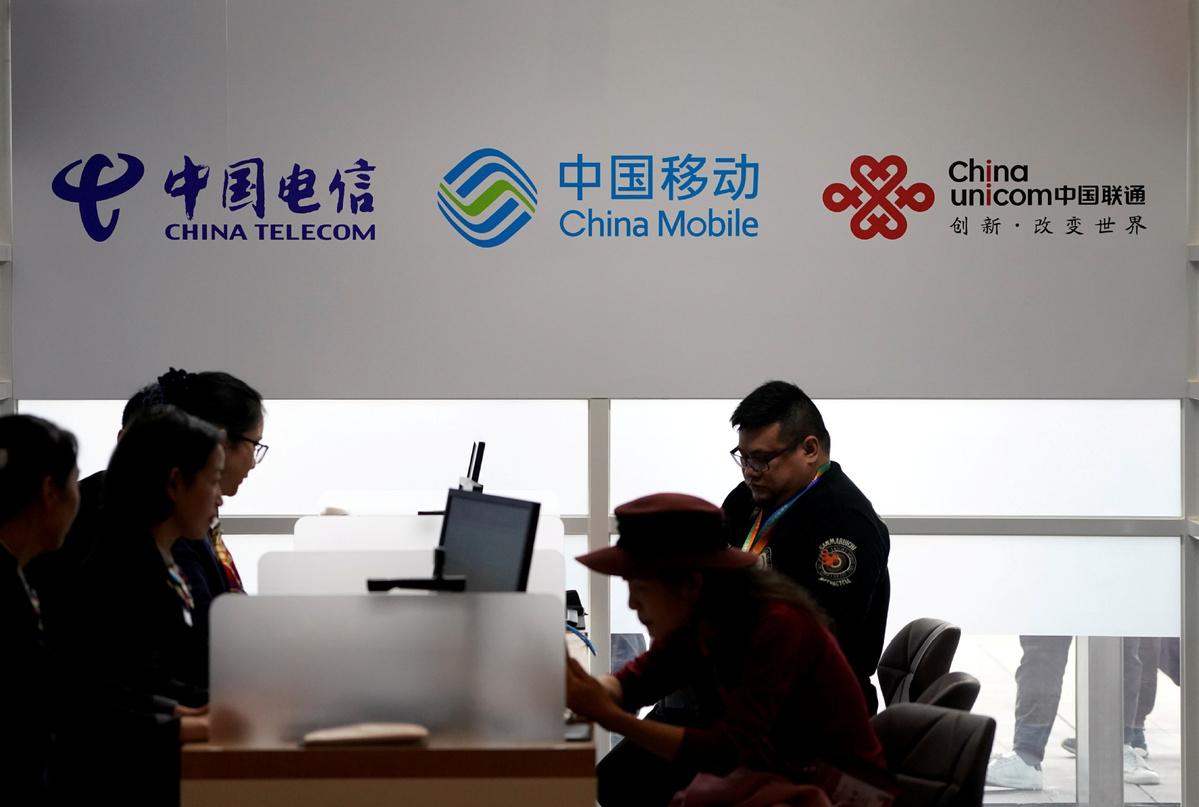 纽交所表示不会要求中国三大电信公司退市